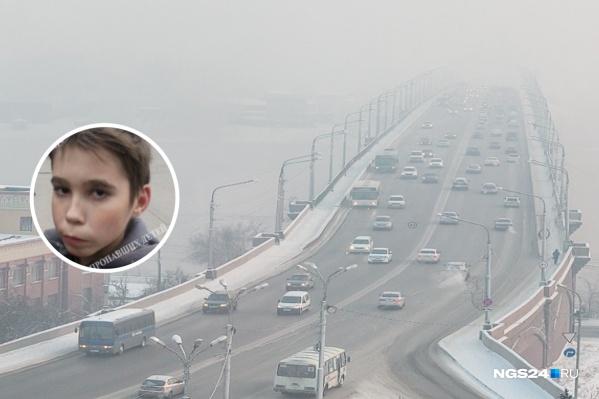 Сбежавшего 13-летнего подростка уже сутки ищут в Красноярске