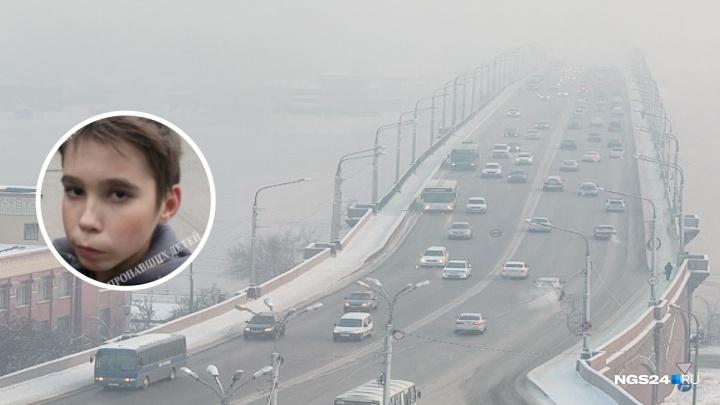 «Ему нужна медицинская помощь»: мальчик с диабетом сбежал из дома в Красноярске