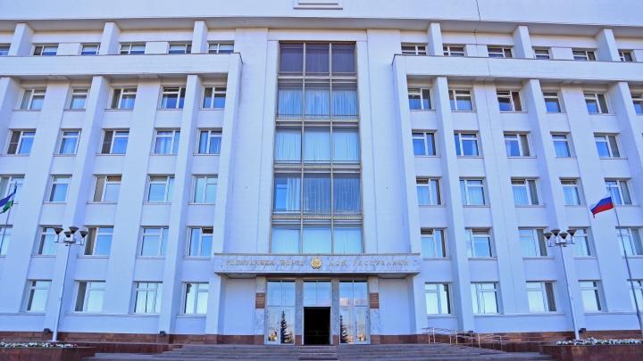«Талант, энергия и целеустремлённость»: Дмитрий Медведев поздравил Башкирию с вековым юбилеем