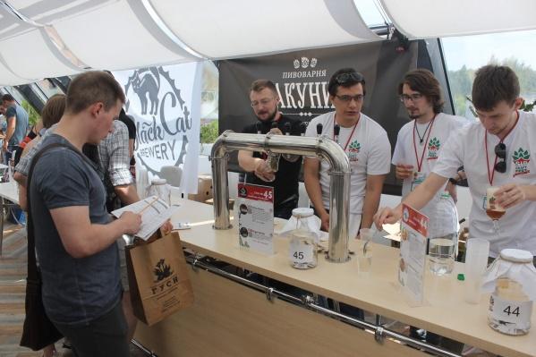 На фестиваль приехали и пивоварни из европейской части России