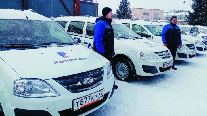 Новые автомобили получили связисты Тюменской области