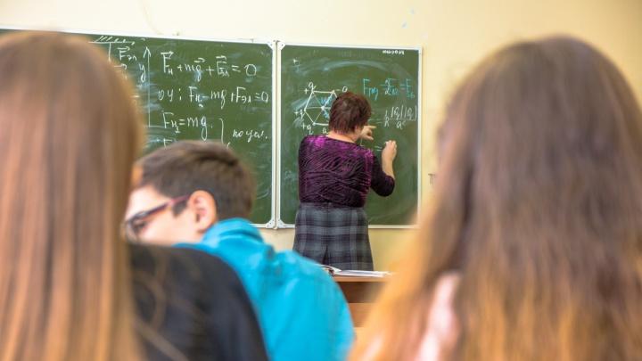 В Самарской области учителям будут доплачивать за дополнительные занятия в неполных классах