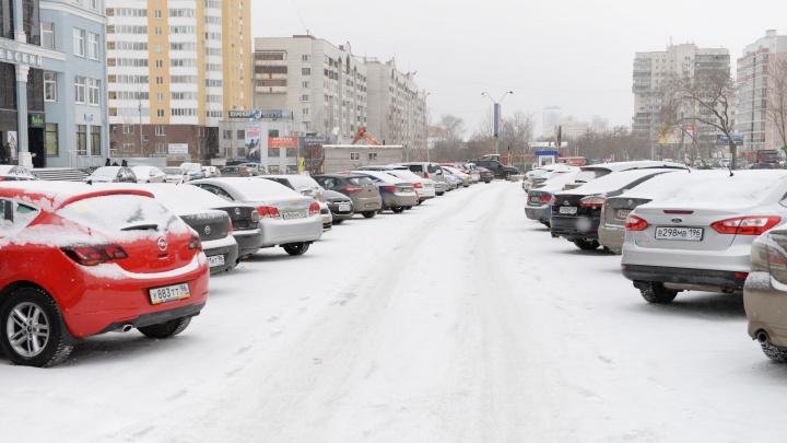 В Екатеринбурге поймали угонщика, который специализировался на дорогих Toyota