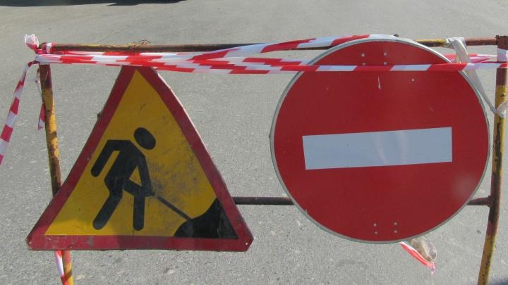 Устраняют аварии: в Кургане перекроют участок улицы Томина и улицы Мостостроителей