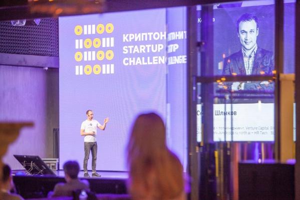 На «Криптонит Startup Challenge» принимают заявки со всей России до 15 марта 2020 года