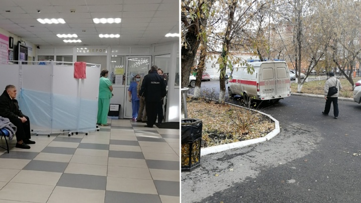 В тюменской поликлинике на Ленина умер пациент