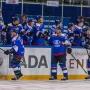 Хоккеисты «Лады» победили в Китае команду «Ценг Тоу»