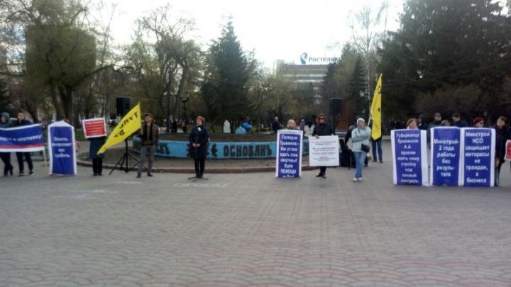 Несколько десятков новосибирцев вышли в Первомайский сквер потребовать свои квартиры