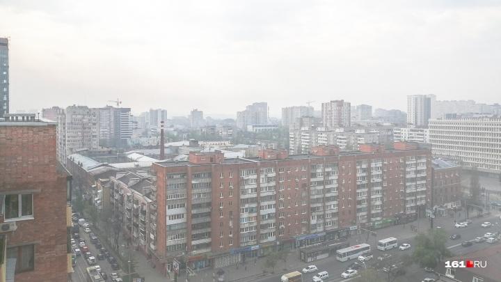 Ростов-на-Дону заволокло дымом от горящего камыша