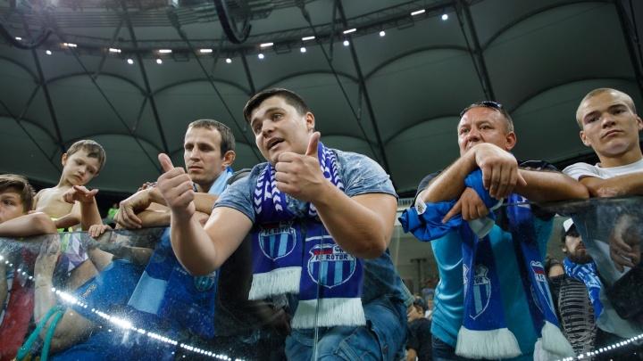 «Ротор» открыл продажу билетов на свой очередной матч на «Волгоград Арене»