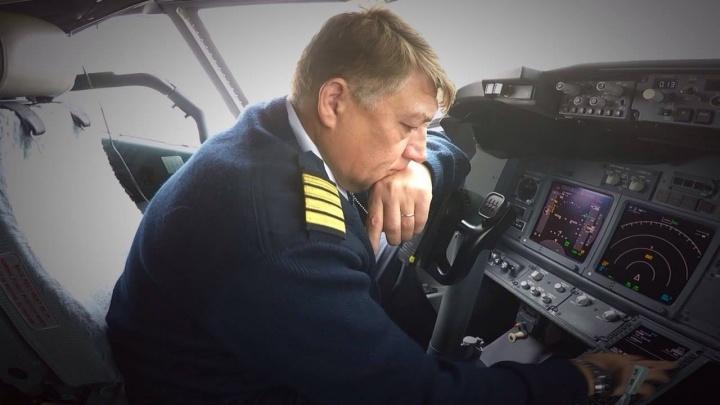 Упорным пилотом, посадившим самолет после 17 кругов над Кольцово, оказался знаменитый летчик Лёха