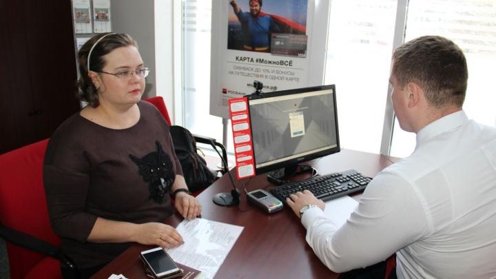 Банки подключились к биометрической системе: чтобы получать услуги, придется записать голос