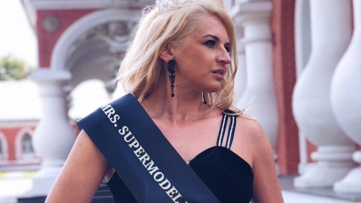 Выбрали из 25 россиянок. Пермячка представит страну на международном конкурсе красоты для замужних