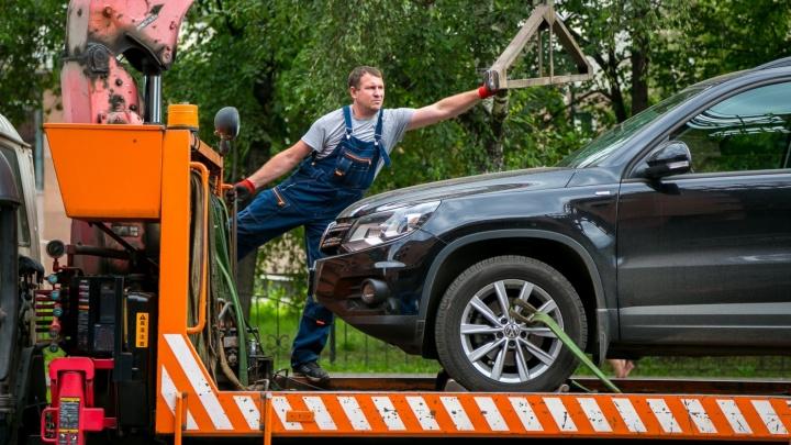 План эвакуации: где искать эвакуированное авто в Красноярске