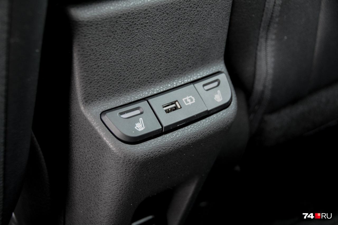 Для задних пассажиров — подогрев сидений и USB-разъем