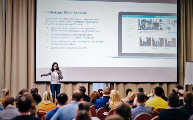 Как развивать продажи в интернете, волгоградцы узнают на бесплатном семинаре