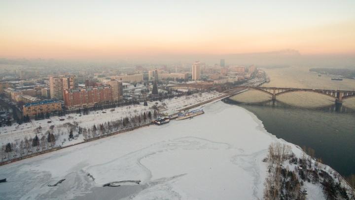 Самый дорогой тур на Универсиаду в Красноярск продают по цене гостинки