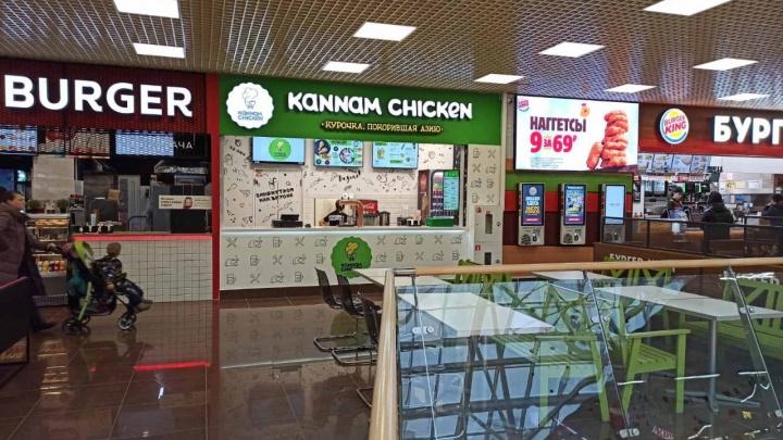 Тюменцы собираются на дегустацию: в ТЦ «Остров» открылось первое корейское чикен-кафе