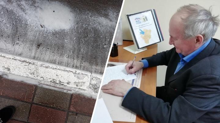 Достучался до властей: депутаты обсудят просьбу ярославца отказаться от покраски бордюров