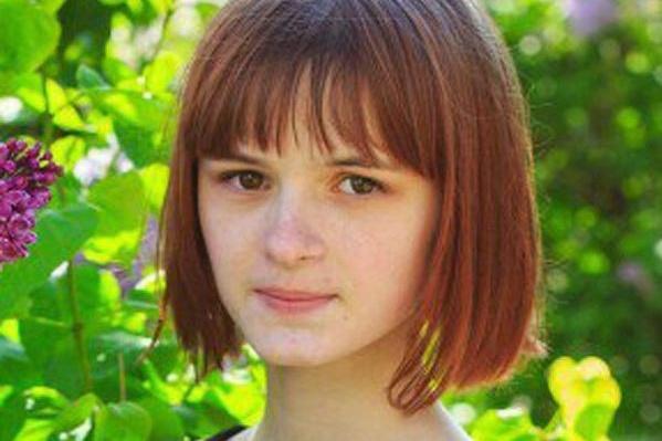 Руфина Василенко