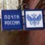 Сотрудницу почтового отделения в Челябинской области заподозрили в хищении миллиона рублей