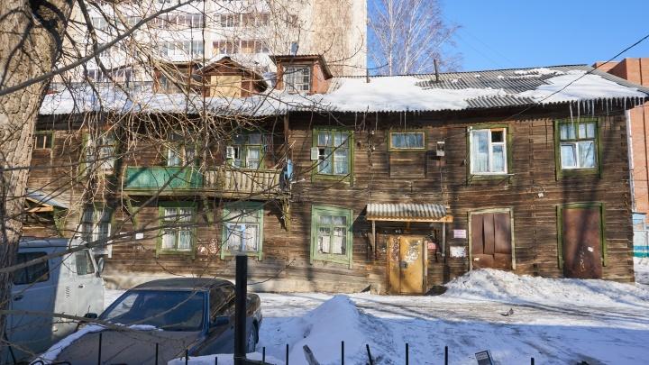 Мэрия начала изымать землю под проданными под снос домами на Серафимовича