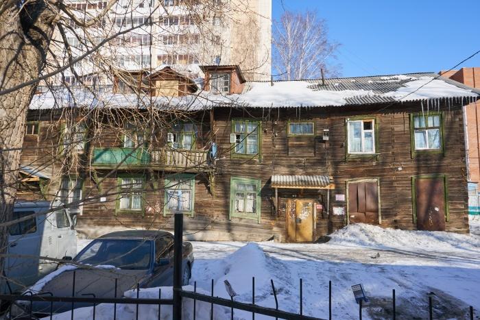 Один из домов, определённых под расселение и снос