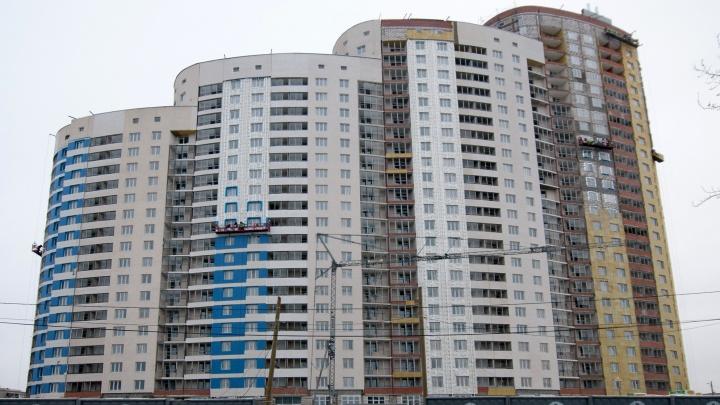 """Инвестиции в будущее: ЖК """"Репин-парк"""" предлагает квартиры высокой готовности"""