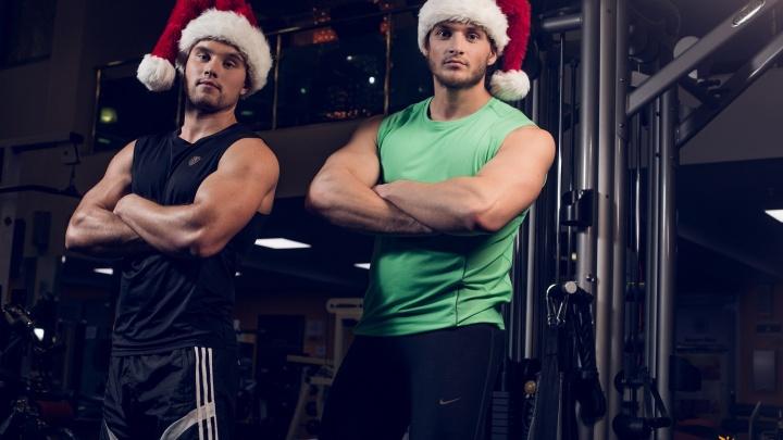 Лучший подарок — это фитнес