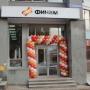 В Уфе открылся финансовый супермаркет «ФИНАМ»