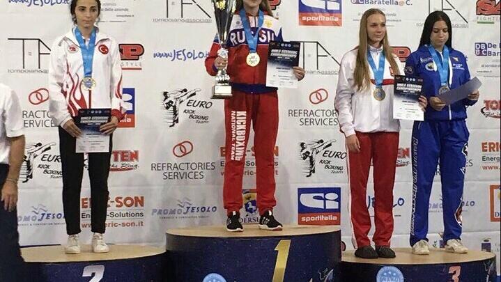 Юная спортсменка из Ярославля завоевала золото на первенстве мира по кикбоксингу в Италии