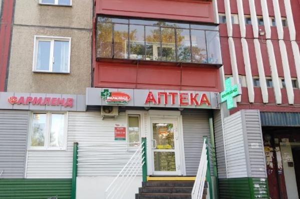 С 1 августа по 5 сентября нужно приобрести товары в аптеках «Фармленд» на сумму свыше 600 рублей, получить купон и узнать свой приз