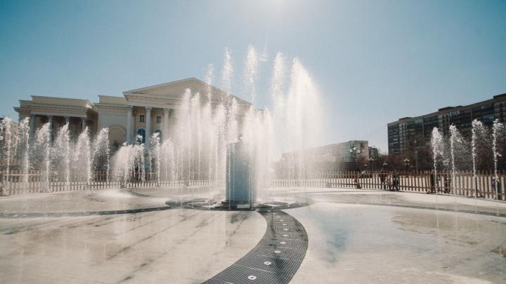 В Тюмени скоро запустят фонтаны, в том числе и «сухие». Рассказываем, когда именно