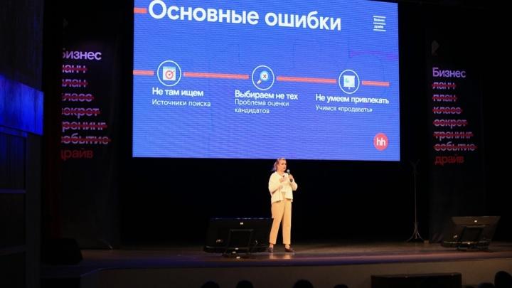 Меньше слов — больше дела: в Перми предпринимателям рассказали, как развить бизнес