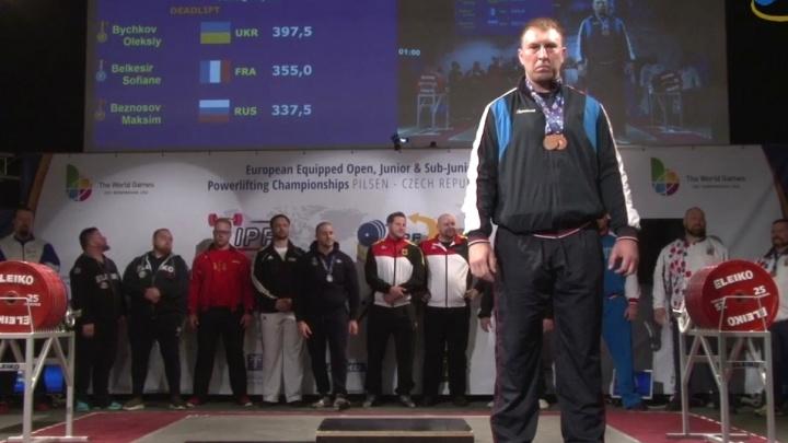 Ростовчанин завоевал бронзовую медаль на чемпионате Европы по пауэрлифтингу