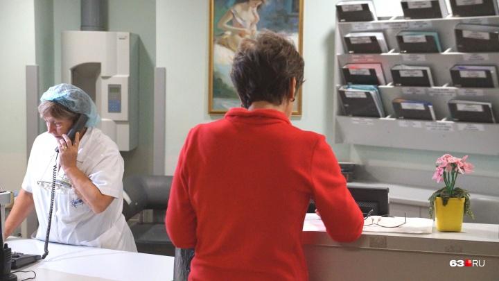 Пациентов лечили, а они не знали: в отчётах самарской поликлиники обнаружили приписки