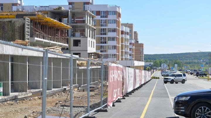 На строительство трёх улиц в Солнечном выделили полмиллиарда рублей