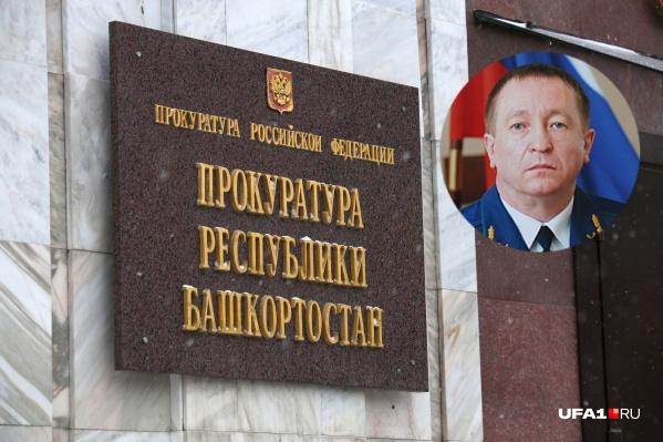 Олег Горбунов обвиняется в крупном взяточничестве