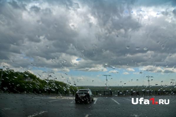 В ближайшие сутки погода не порадует жителей Башкирии