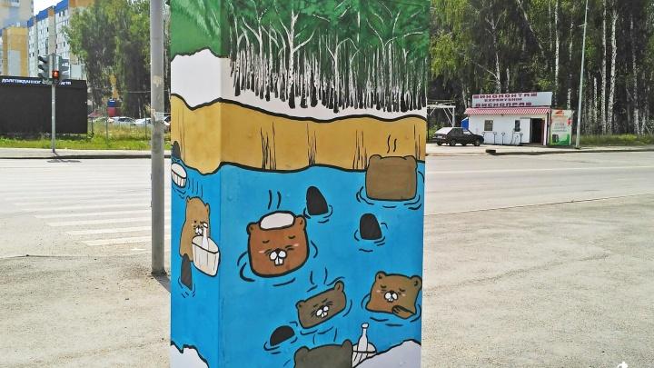 Невозмутимы, как бобры: урбанисты нарисовали символ челябинских дорожников
