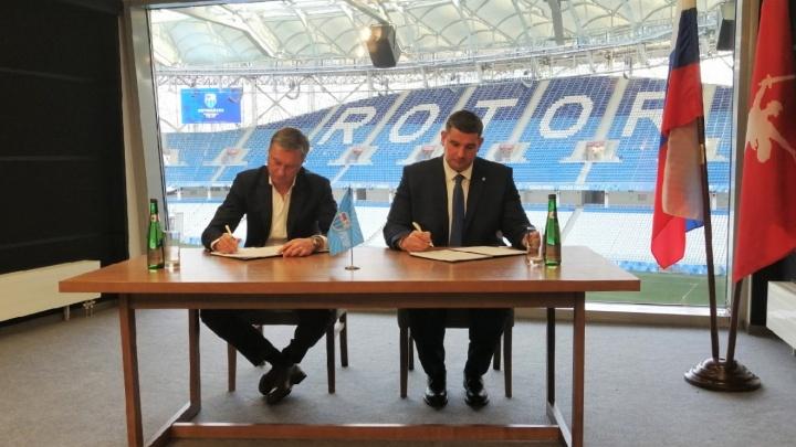 С перспективой на Премьер-Лигу: волгоградскому «Ротору» нашли нового главного тренера