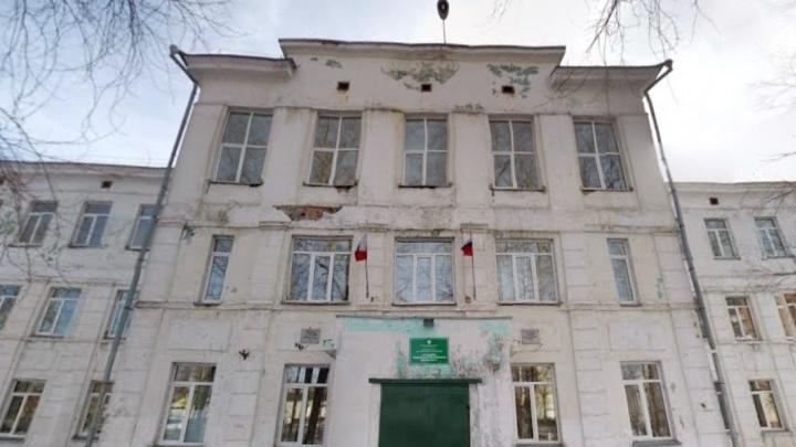 Руководителей школы и детсада в Новодвинске оштрафовали на 11 тысяч рублей за невыплату зарплаты