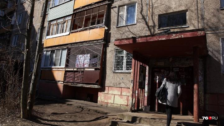 «Боимся за детей»: в Ярославле женщина угрожала соседям взрывом газа. Это тот самый дом