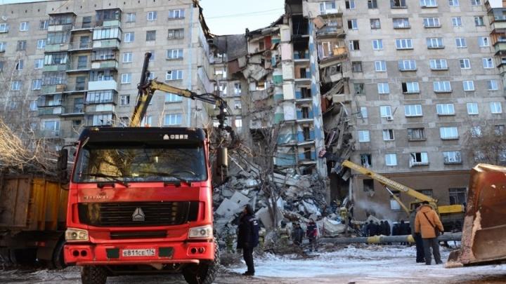 Выплаты пострадавшим от взрыва дома в Магнитогорске увеличили в два раза