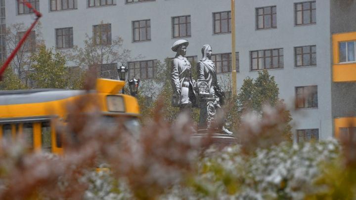 В конце недели в Екатеринбурге пойдет небольшой снег, а температура поднимется до ноля градусов
