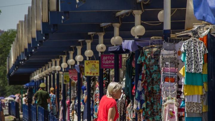 Ростовскую фирму по пошиву одежды оштрафовали за ядовитые детские трусы