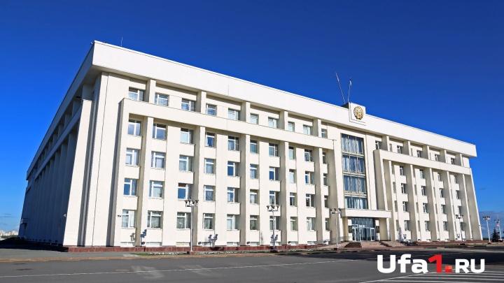 Кадровые перестановки в правительстве: в Башкирии новый заместитель премьер-министра