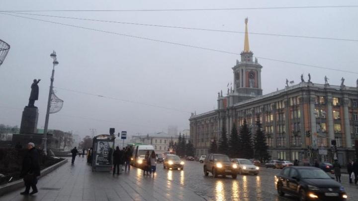 Синоптики рассказали, когда наконец рассеется туман над Екатеринбургом