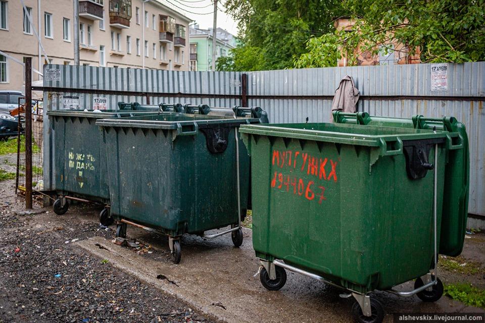 Местные жители говорят, что уборка началась вскоре после прямой линии