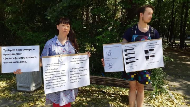В Екатеринбурге провели пикет в защиту парня, которого посадили на семь лет за любовь со школьницей